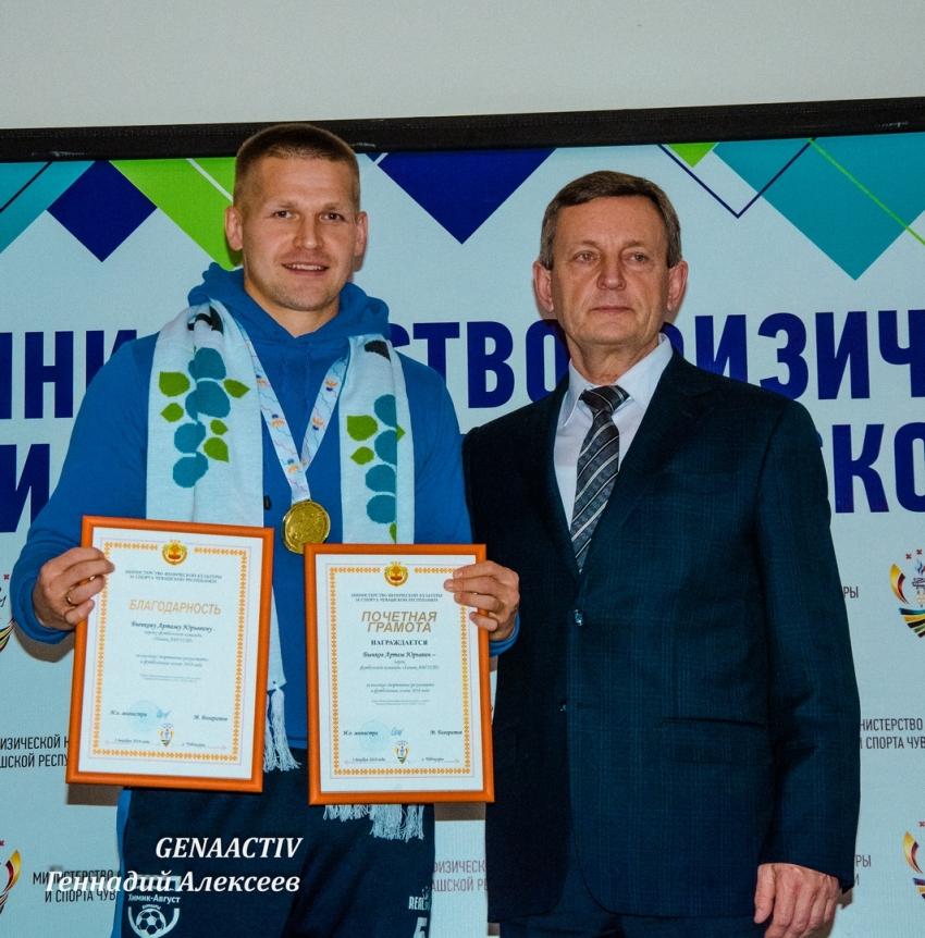 Министр физической культуры и спорта награждает капитана Химик-АВГУСТ Бычкова Артема