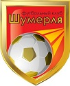Логотип ФК Шумерля