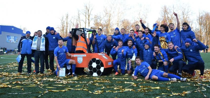 Химик-АВГУСТ обладатель Кубка МФС Приволжье 2019 года