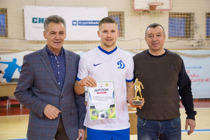 Артем Бычков лучший игрок чемпионата Чувашии по мини-футболу 2019/20 гг