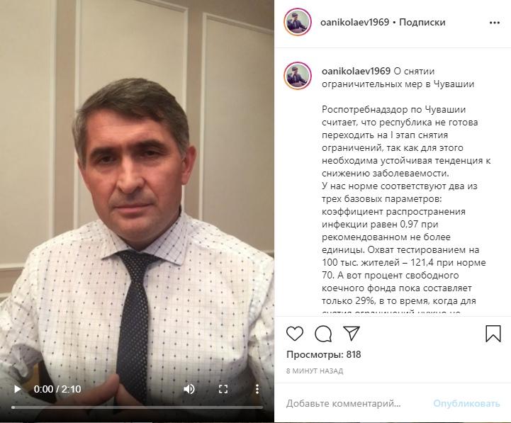 Олег Николаев о переходе на I этап ограничений