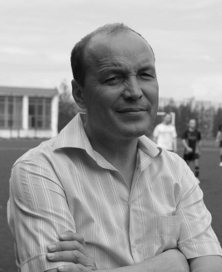 Иванов Сергей Анатольевич чувашский футболист и тренер