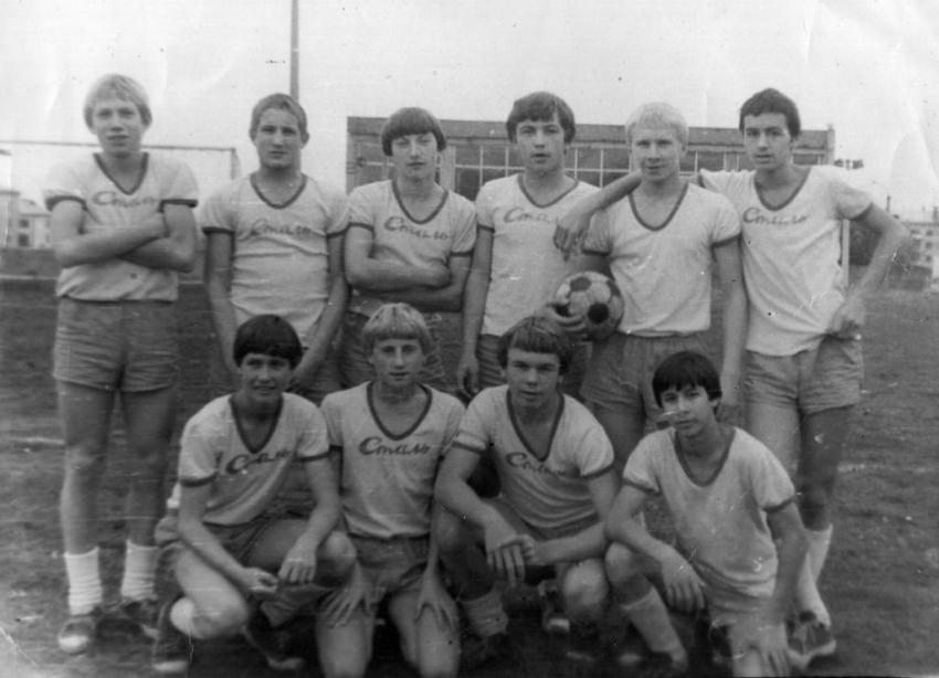 Спецкласс чебоксарской Стали 1982 год