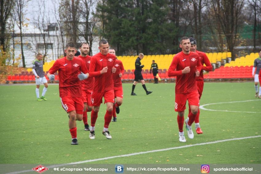 Спартак празднует гол в матче против Химик-АВГУСТ