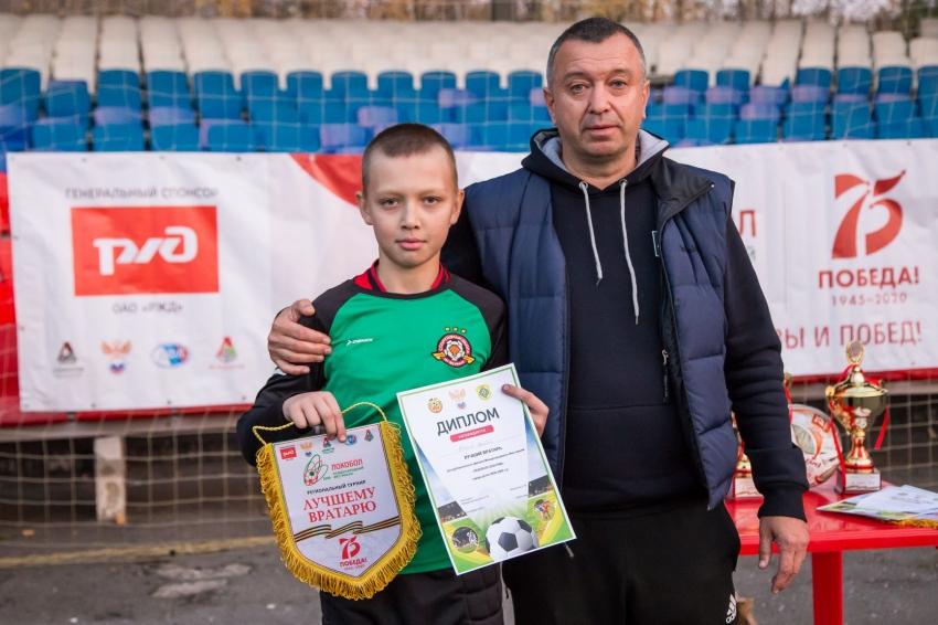 Бычков Аркадий СШ-2008 лучший вратарь турнира Локобол-2020 в Чебоксарах