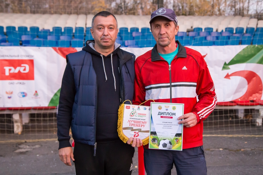 Каратаев Герман Федорович СШ-2008 лучший тренер турнира Локобол-2020 в Чебоксарах