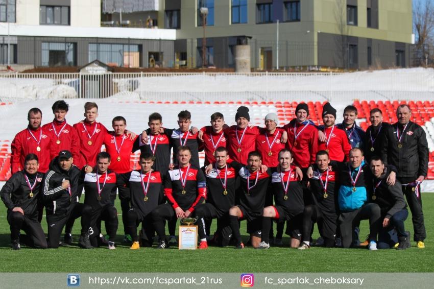 Спартак Чебоксары победитель зимнего первенства 2021 года