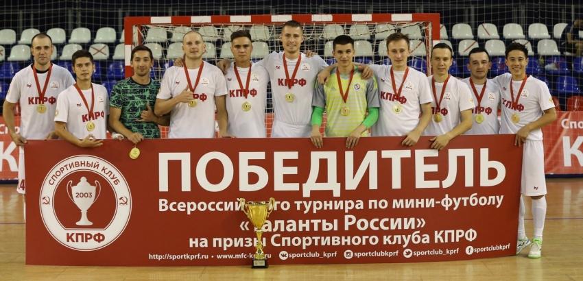 Лесин Алексей побеждает в турнире Таланты России 2021 года