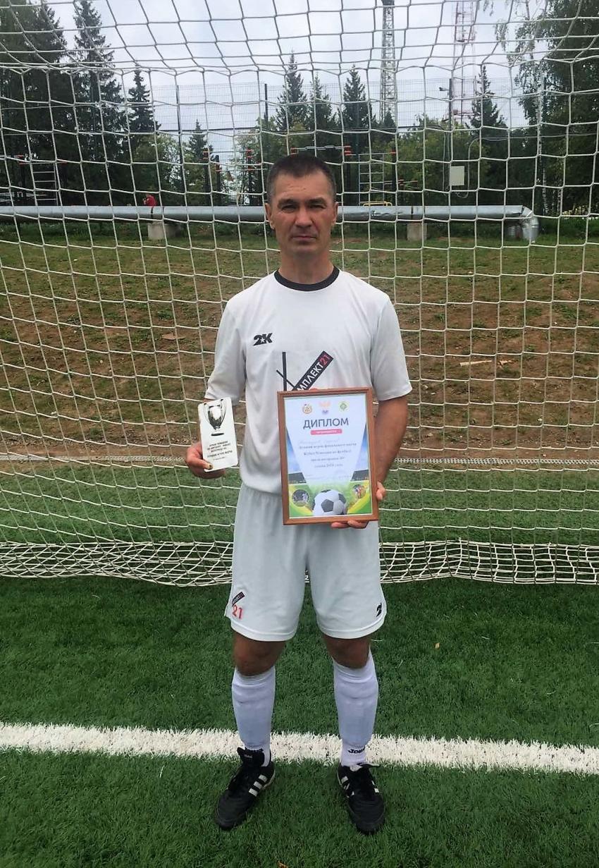 Александров Сергей лучший игрок Кубка Чувашии 2021 года