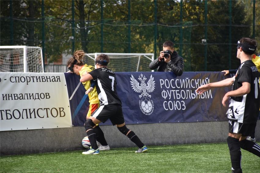клубный чемпионат Европы по футболу 5Х5 среди тотально слепых